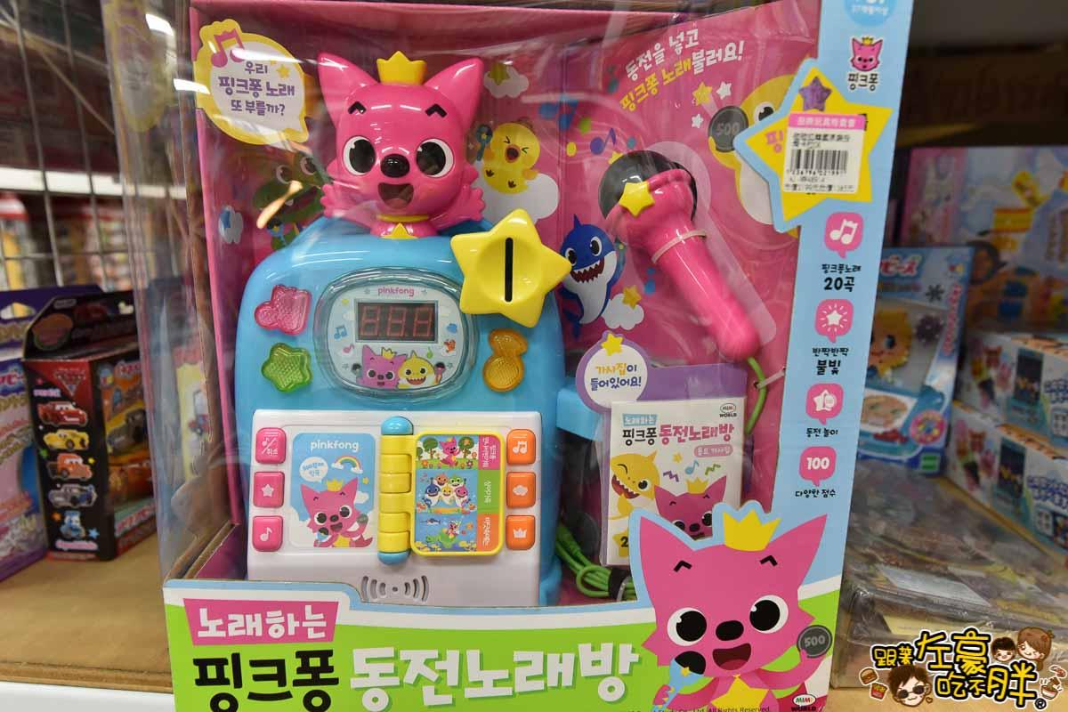 亞細亞toys批發家族鳳山店-37