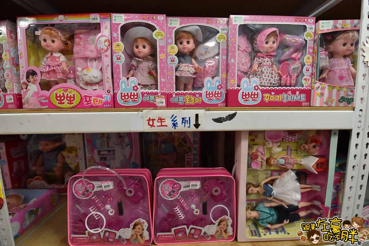 亞細亞toys批發家族鳳山店-93