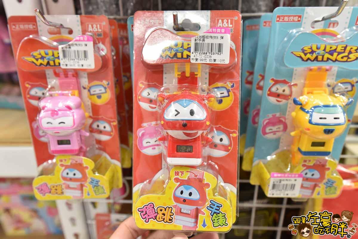 亞細亞toys批發家族鳳山店-80