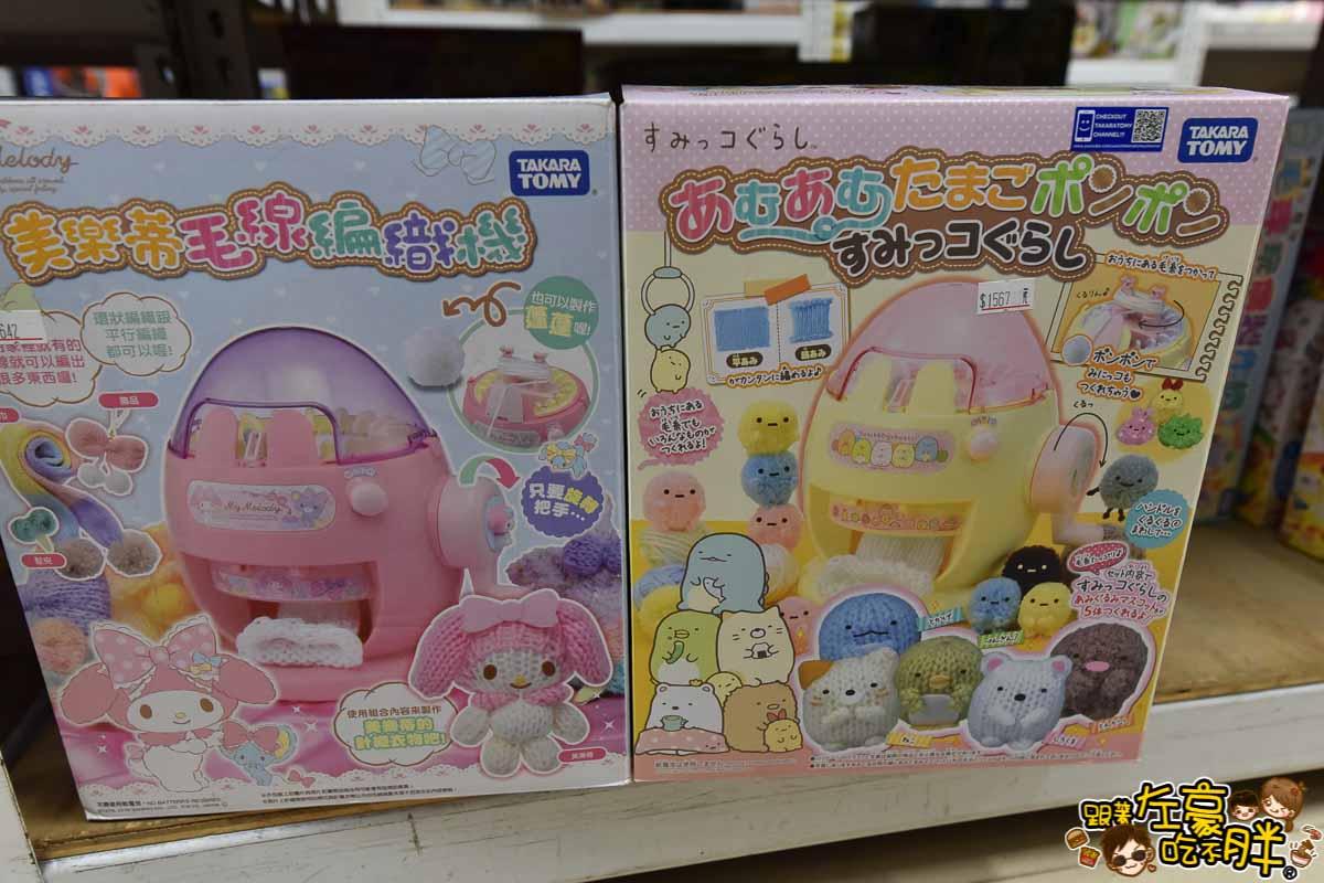 亞細亞toys批發家族鳳山店-54