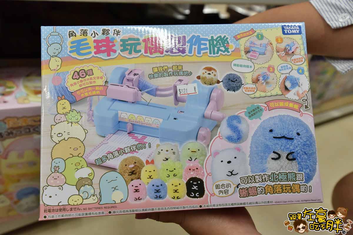 亞細亞toys批發家族鳳山店-53