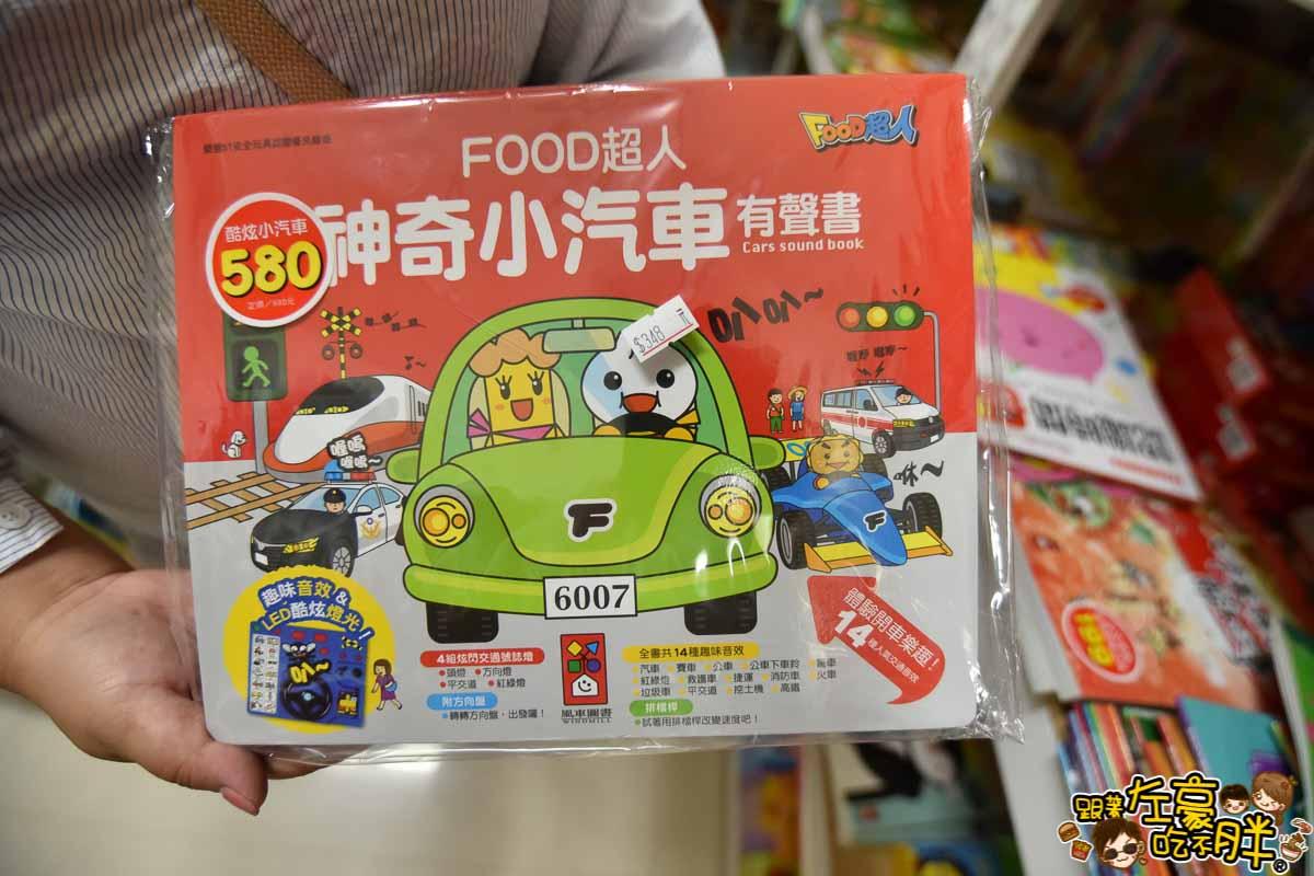 亞細亞toys批發家族鳳山店-171