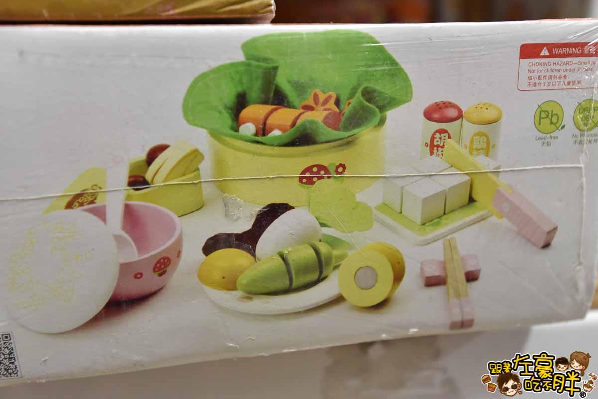 亞細亞toys批發家族鳳山店-138