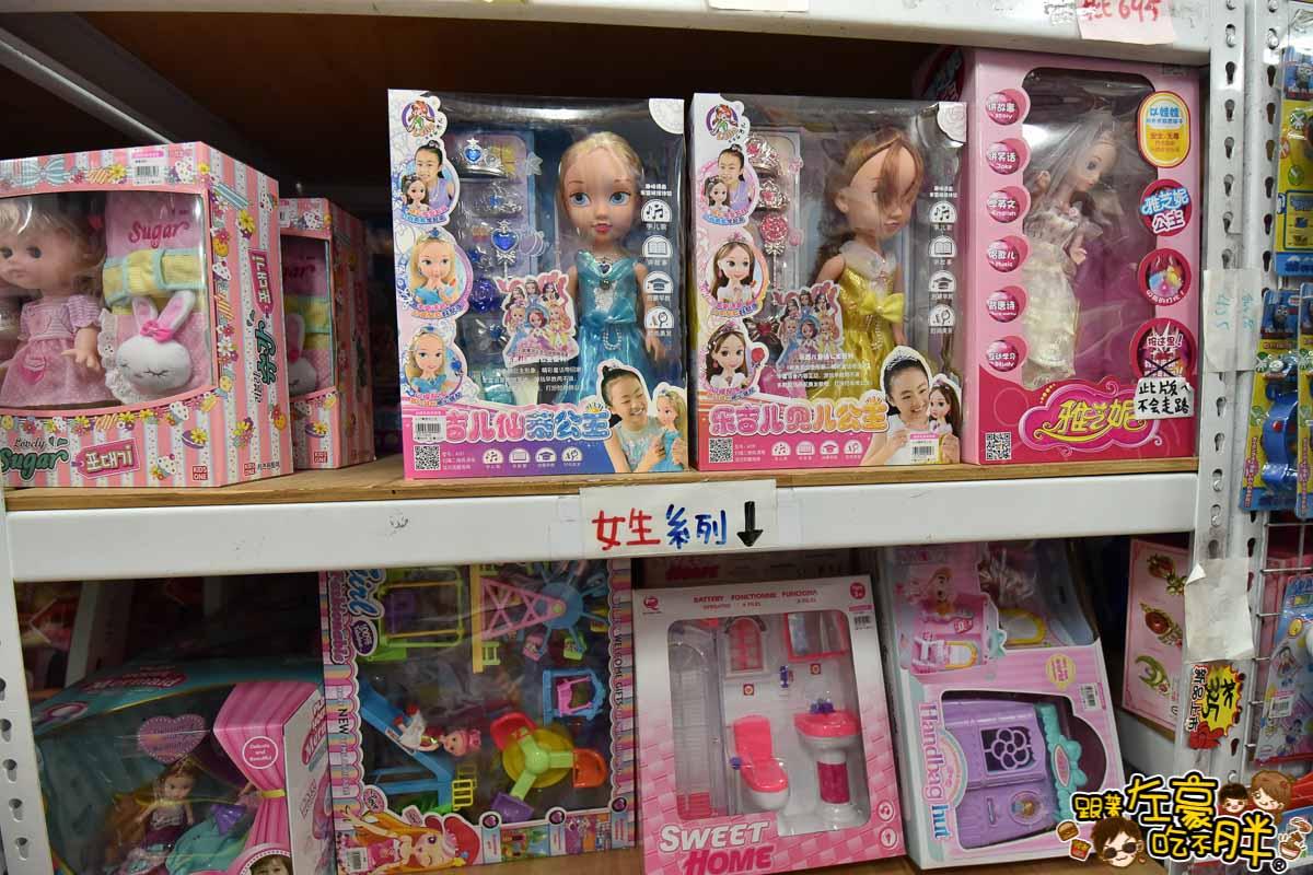 亞細亞toys批發家族鳳山店-92