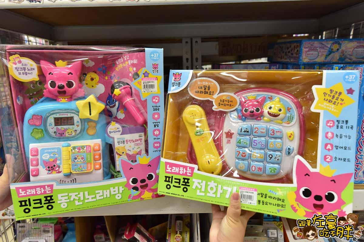 亞細亞toys批發家族鳳山店-36