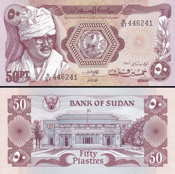 50 Piastrov Sudán 1983, P24