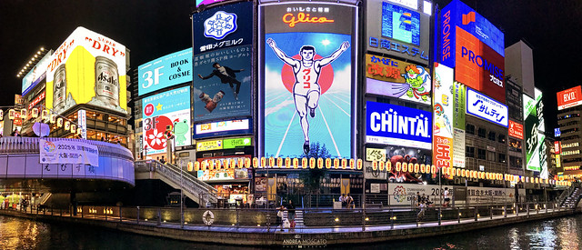Dōtonbori Glico Sign - Osaka (Japan)