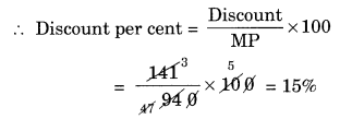 Comparing Quantities NCERT Extra Questions for Class 8 Maths Q8