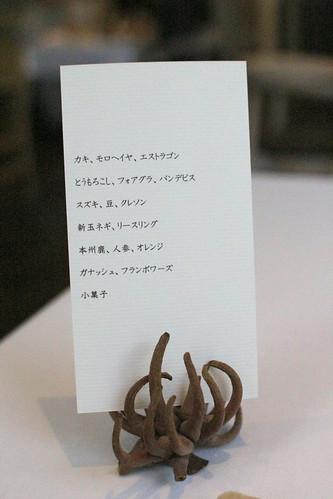 大阪 ad hocでランチ