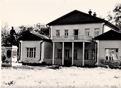 Барский дом.1964 год