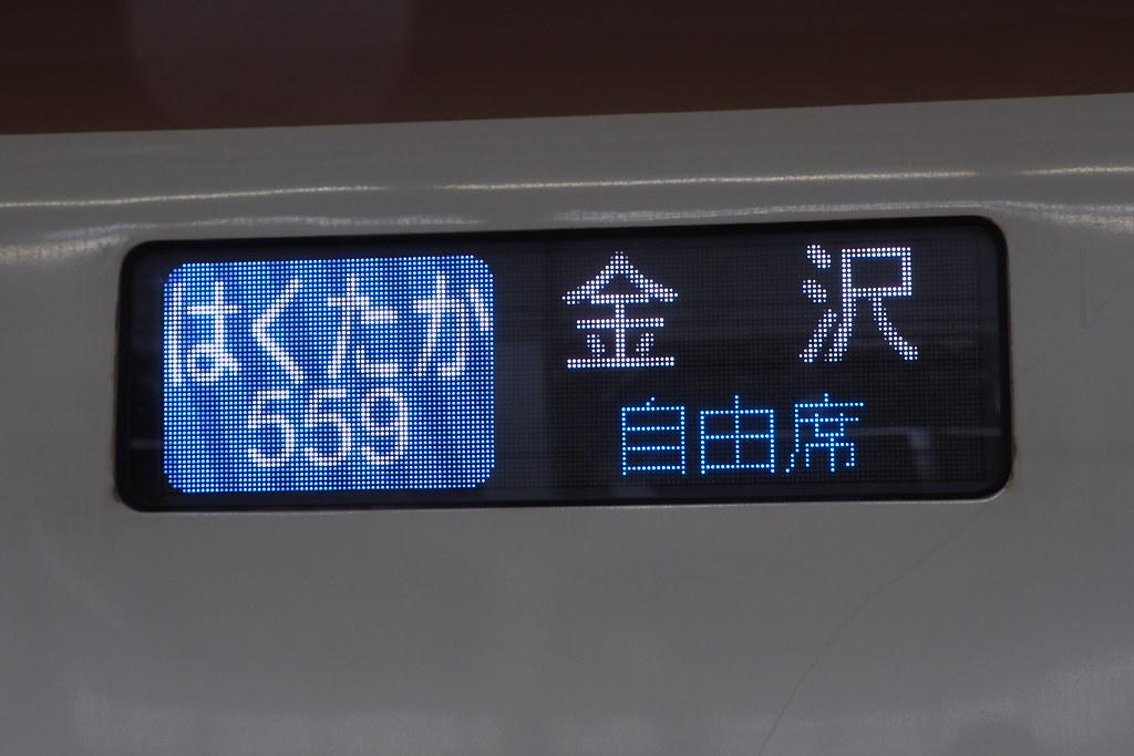 _1088612