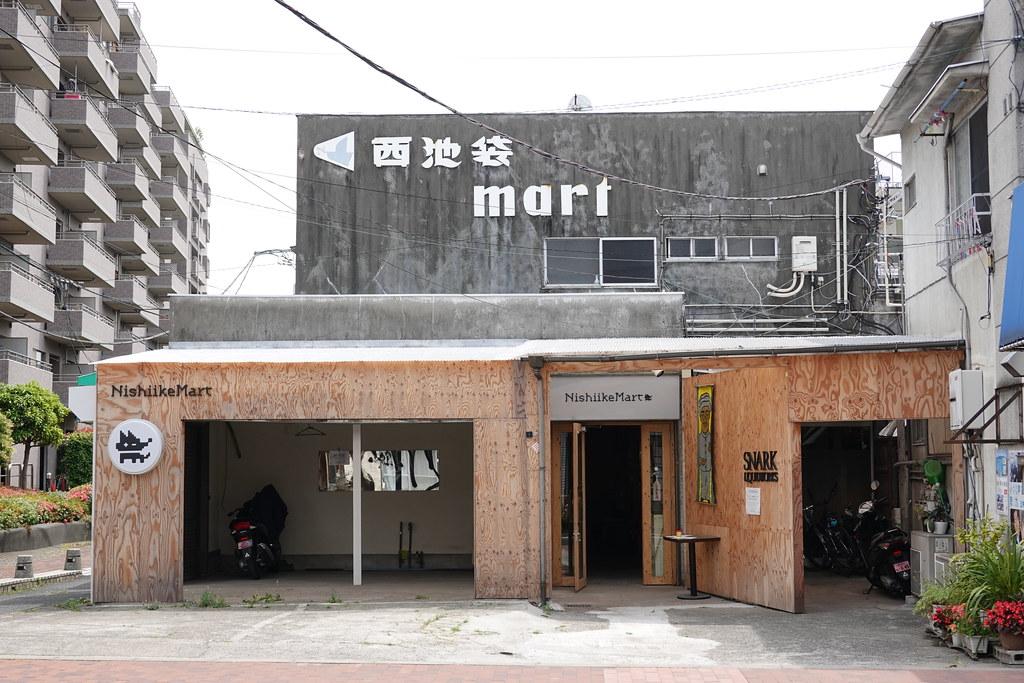 西池マート(要町)