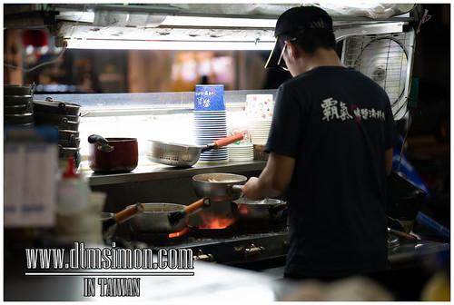 霸氣海鮮粥