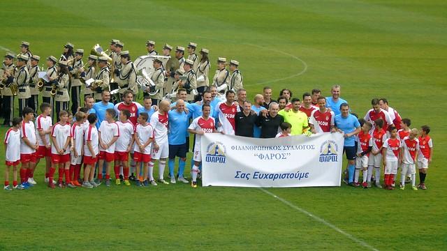 Φιλανθρωπικός αγώνας ποδοσφαίρου Greek All Stars vs Monaco legends