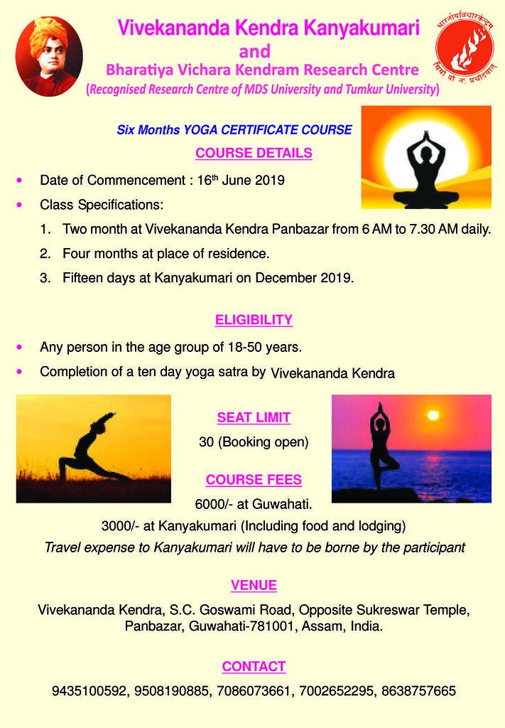 Yoga Certificate Course - Guwahati