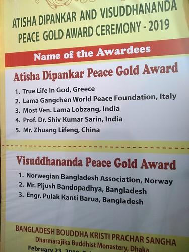 Banner at the Peace Gold Award