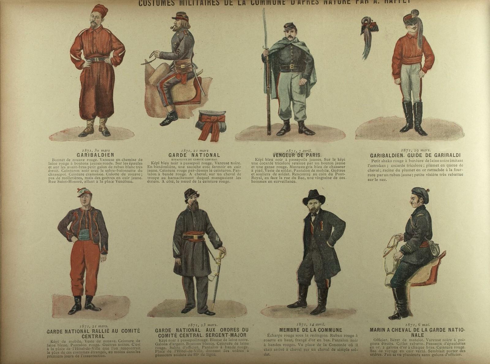 Рисунки различной формы войск Французской Коммуны в марте-мае 1871