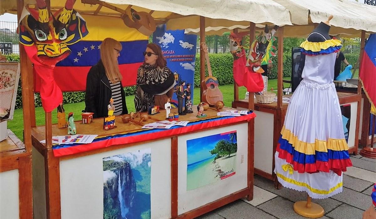 PARTICIPACIÓN DE VENEZUELA EN EL FESTIVAL GLOBAL DE TURISMO DEL PUERTO DE SAVA (Global Fest Sava Port)