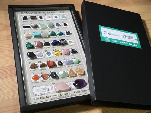 鉱石標本セット