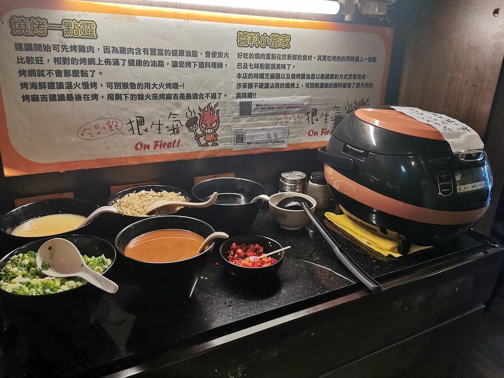 狠生氣日式燒肉冰淇淋吃到飽 (78)