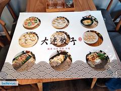 Dumpling & Noodle | Bellevue.com