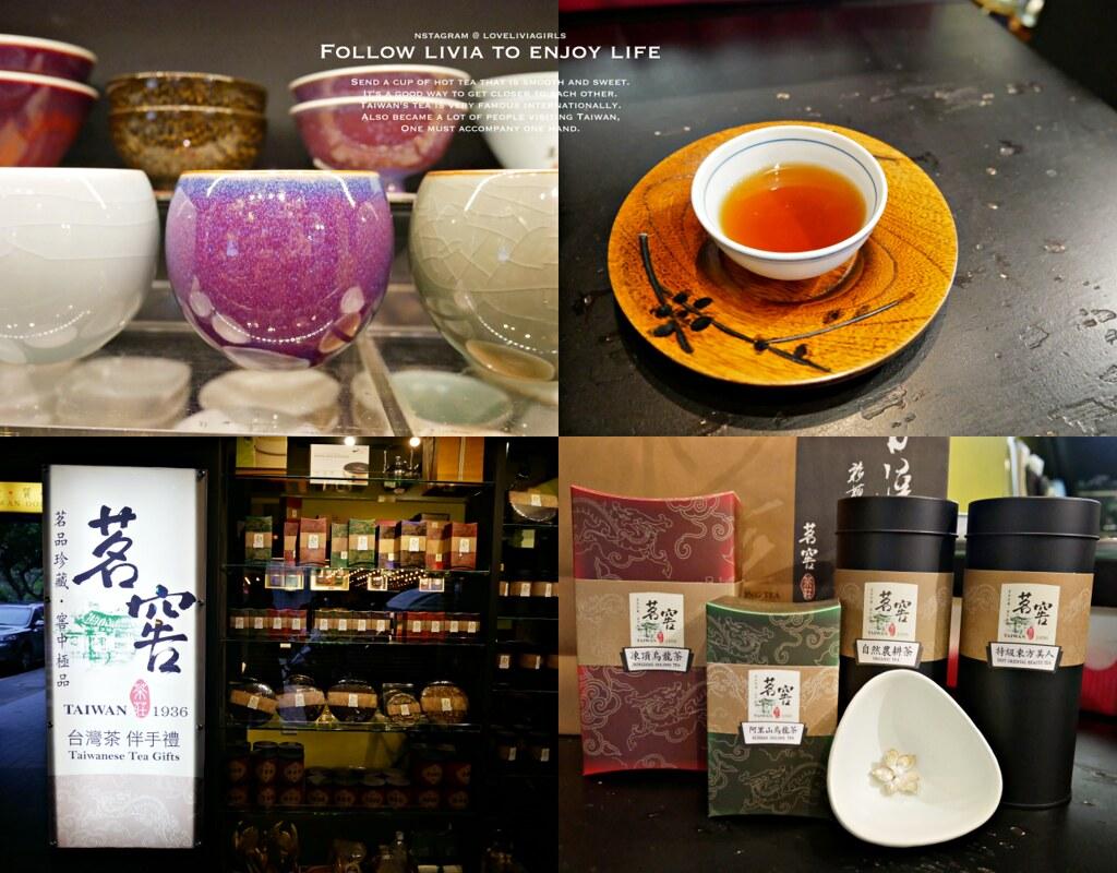 【台北茶行推薦】茗窖茶莊 CAOLY TEA  西門店 1960珍藏老茶│自然農耕茶