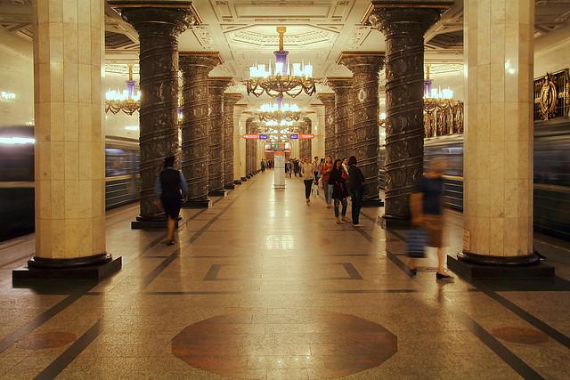 Untergrundpalast