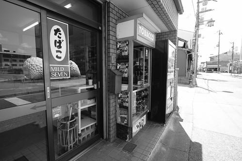 05-06-2019 Nara vol01 (71)