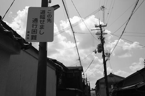 05-06-2019 Nara vol01 (69)