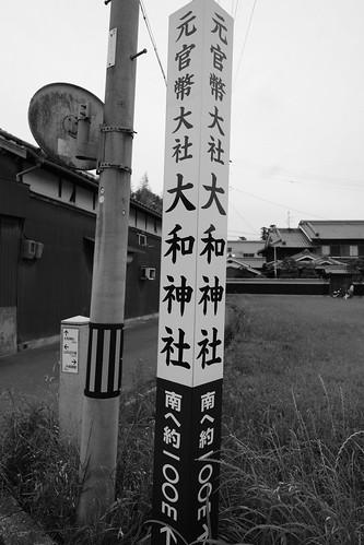 05-06-2019 Nara vol01 (10)