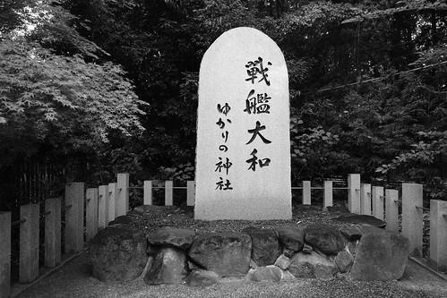 05-06-2019 Nara vol01 (9)