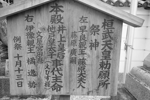 05-06-2019 Nara vol01 (28)