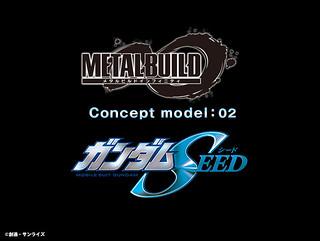 超人氣合金系列『METAL BUILD』發表新作預告第二發,《機動戰士鋼彈SEED》新作即將公開!