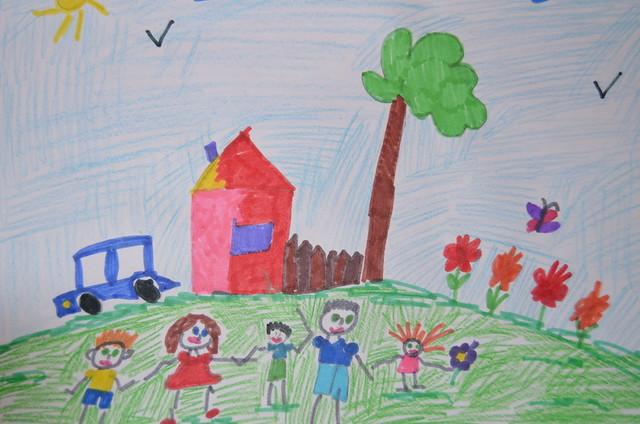 2019 Конкурс рисунка «Мир глазами детей»