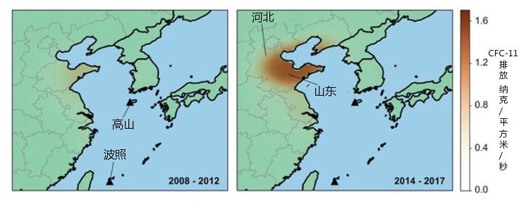 日本高山和波照間地區監測站的大氣觀測表明來自中國山東、河北及周邊省份的CFC-11排放增加。供圖:里格比等作者