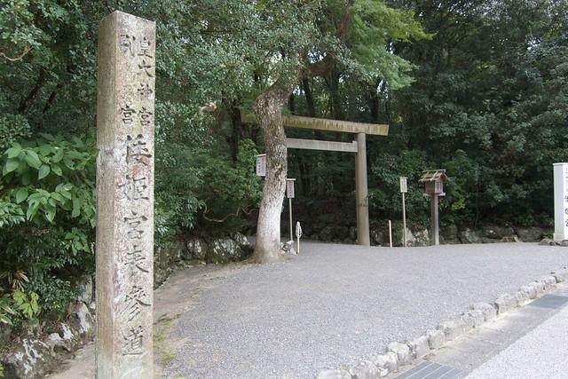 yamatohimenomiya_001