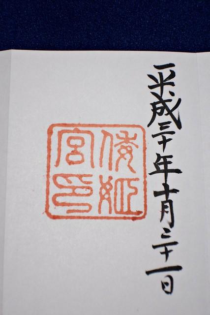 yamatohimenomiya_002