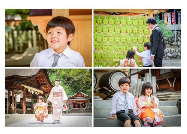 七五三 家族写真 3歳の女の子 大縣神社 愛知県犬山市 緑の絵馬「縁」