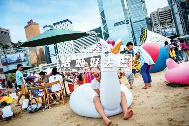 [周末好去處] 2019年端午節「香港龍舟嘉年華」@中環