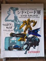 Syd Mead Progression Tokyo 2019