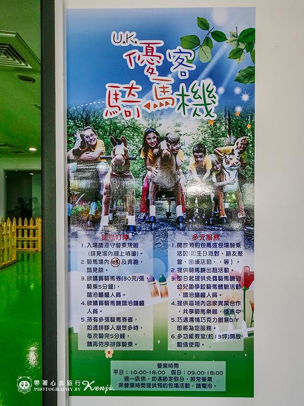 tunghai-dairy2-41