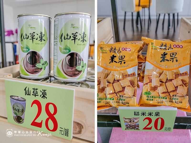 tunghai-dairy2-21