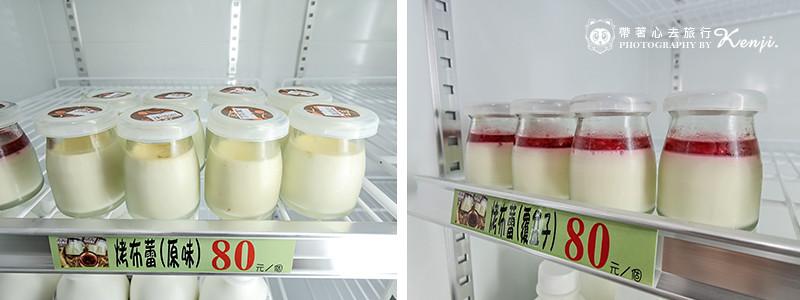 tunghai-dairy2-14