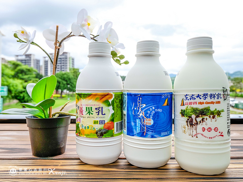 tunghai-dairy2-24