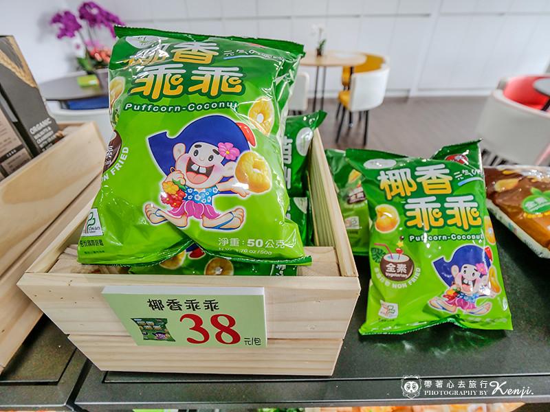 tunghai-dairy2-19
