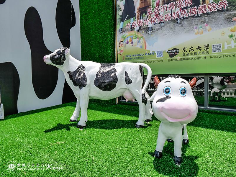 tunghai-dairy2-4