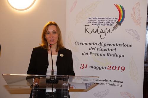 мая 31 2019 - 18:49 - 31 мая 2019, вручение премии 'Радуга', Верона