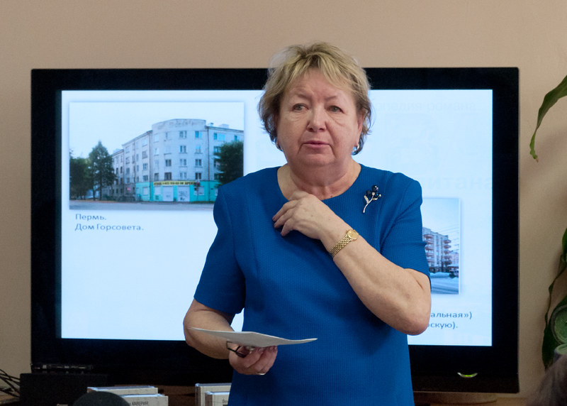Наталья Степановна Волкова