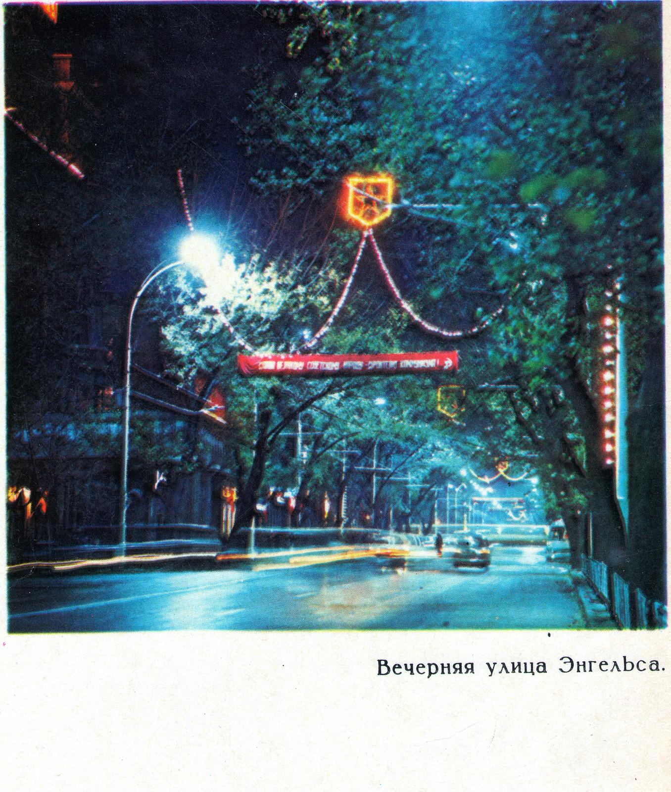 Ростов-на-Дону0039