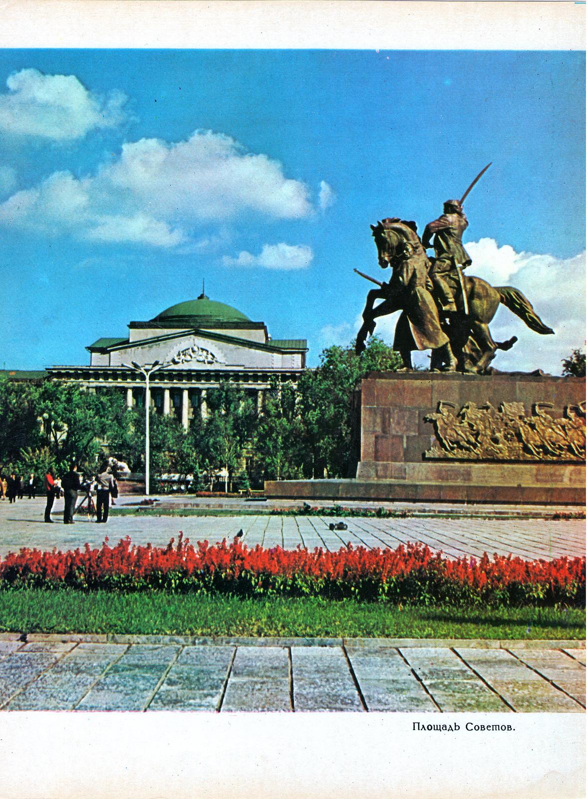 Ростов-на-Дону0030